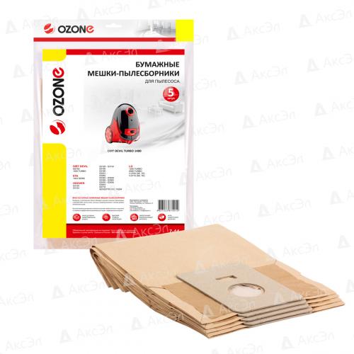 Z-44 Мешки-пылесборники Ozone бумажные для пылесоса, 5 шт