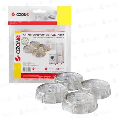 CMA-15T Антивибрационные подставки Ozone, прозрачные круглые