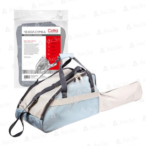 RC-5115 Сумка Cofra для бензопилы, голубая/серая, 810х265х250