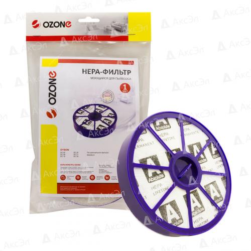 HEPA фильтр для пылесоса DYSON, 1 шт., многоразовый моющийся, бренд: OZONE, арт. H-17, тип оригинального фильтра: 900228-01