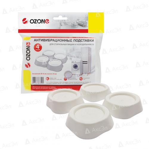CMA-10W Антивибрационные подставки Ozone, белые