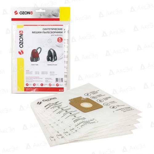 M-59 Мешки-пылесборники Ozone синтетические для пылесоса, 5 шт