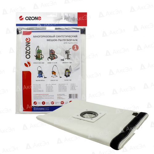 XT-5031 Мешок-пылесборник Ozone многоразовый для пылесоса