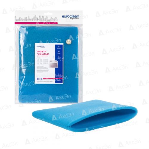 Губчатый фильтр для пылесоса STARMIX, 1 шт., влажная уборка, бренд: EUROCLEAN, арт. FPU-02