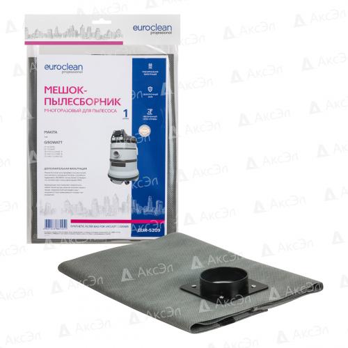 EUR-5209 Мешок-пылесборник Euroclean многоразовый 20 л с текстильной застежкой для пылесоса