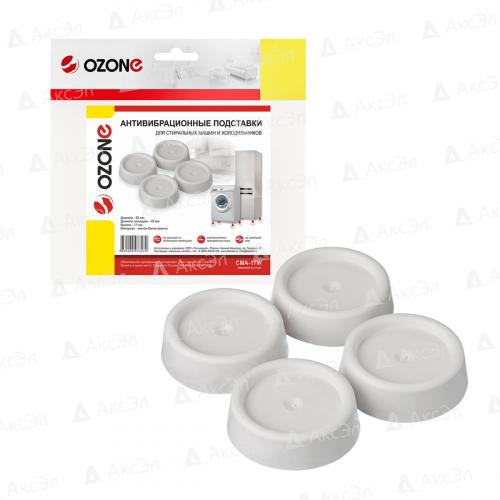 CMA-17W Антивибрационные подставки Ozone, белые круглые