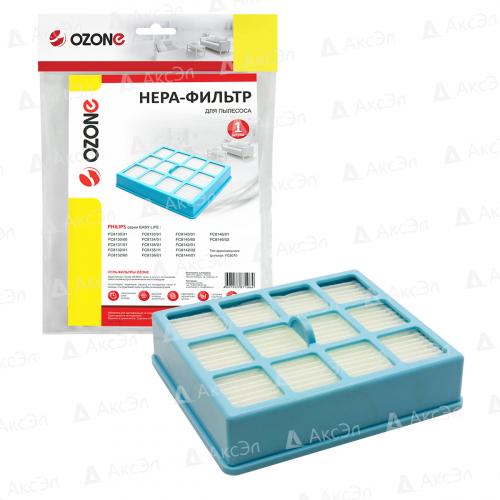 HEPA фильтр для пылесоса PHILIPS, 1 шт., бренд: OZONE, арт. H-57, тип оригинального фильтра: FC8070