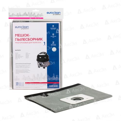 EUR-5220 Мешок-пылесборник Euroclean многоразовый с текстильной застежкой для пылесоса