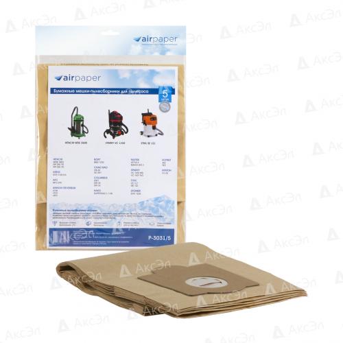 P-3031/5 Мешки-пылесборники Airpaper бумажные для пылесоса, 5 шт