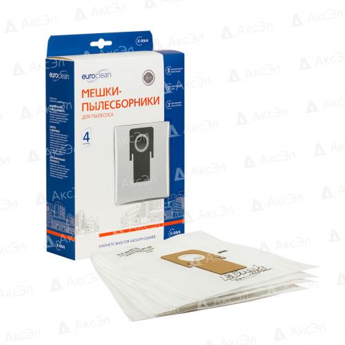E-09/4 Мешки-пылесборники Euroclean синтетические для пылесоса, 4 шт