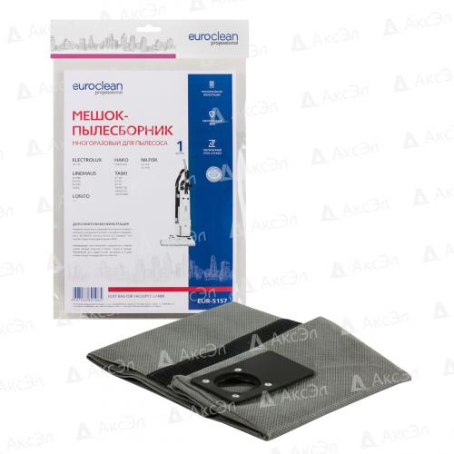 EUR-5157 Мешок-пылесборник Euroclean многоразовый с текстильной застежкой для пылесоса