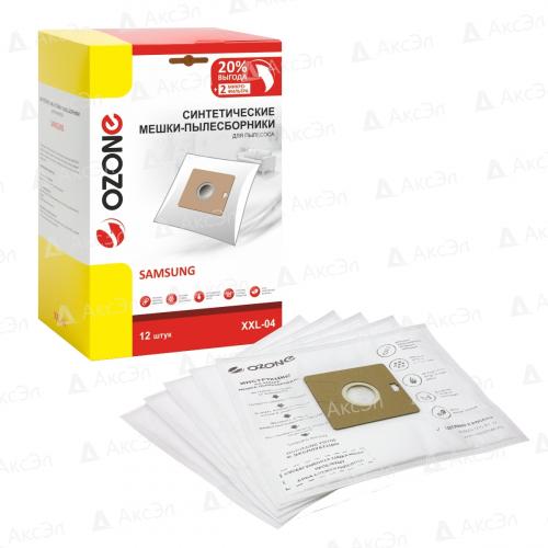XXL-04 Мешки-пылесборники Ozone синтетические для пылесоса, 12 шт + 2 микрофильтра