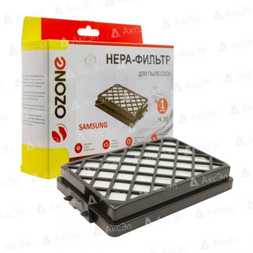 НЕРА фильтр для пылесоса SAMSUNG, 1 шт., бренд: OZONE, арт. H-20, тип оригинального фильтра: DJ97-01670D