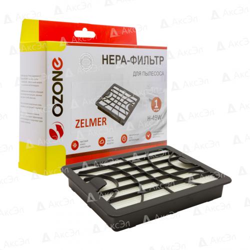 HEPA фильтр для пылесоса ZELMER, 1 шт., многоразовый моющийся, бренд: OZONE, арт. H-49W, тип оригинального фильтра: A 5000.0050