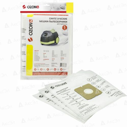 SE-38 Мешки-пылесборники Ozone синтетические для пылесоса, 3 шт