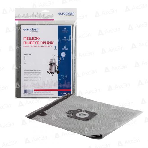 EUR-5235 Мешок-пылесборник Euroclean многоразовый с текстильной застежкой для пылесоса