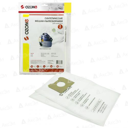 SE-10 Мешки-пылесборники Ozone синтетические для пылесоса, 2 шт