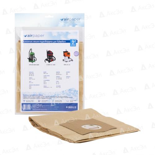 P-3031/2 Мешки-пылесборники Airpaper бумажные для пылесоса, 2 шт