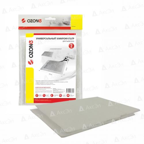 Набор универсальных микрофильтров 200X150 мм, 2 шт., многоразовый моющийся, бренд: OZONE, арт. MF-13