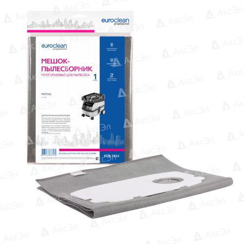 EUR-7252 Мешок-пылесборник Euroclean многоразовый с пластиковым зажимом для пылесоса