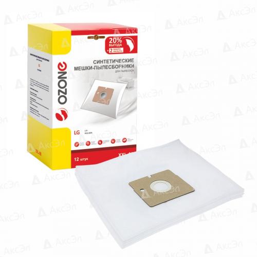 XXL-08 Мешки-пылесборники Ozone синтетические для пылесоса, 12 шт + 2 микрофильтра