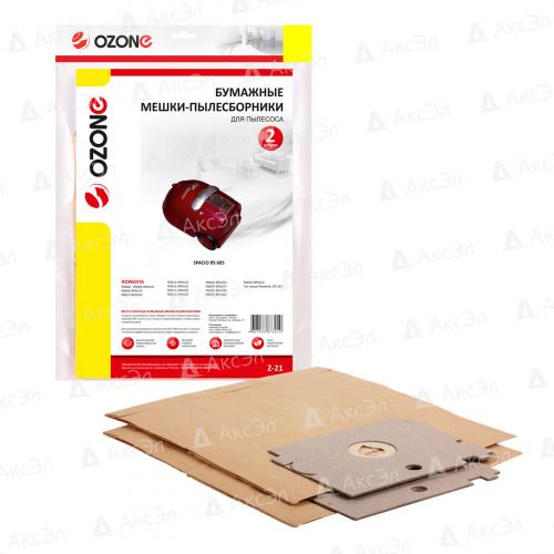 Z-21 Мешки-пылесборники Ozone бумажные для пылесоса, 2 шт