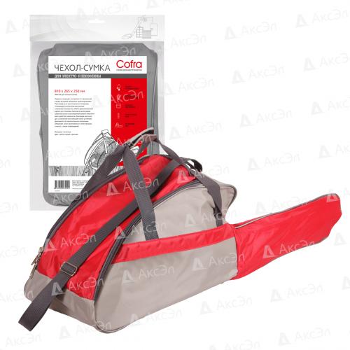 RC-7124 Сумка Cofra для бензопилы, светло-серая/красная, 810х265х250