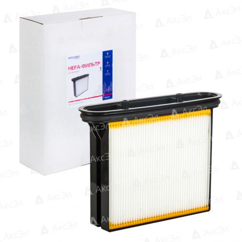 Фильтр складчатый для пылесоса BOSCH, 1 шт., многоразовый моющийся/полиэстер, бренд: EUROCLEAN, арт. BGSM-25, код. 2 607 432 015