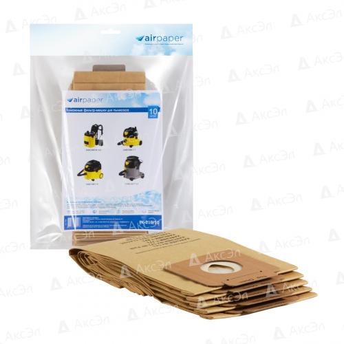 PK-210/10 Фильтр-мешки Airpaper бумажные для пылесоса, 10 шт