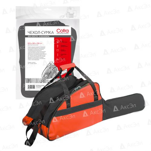 RC-7128 Сумка Cofra для бензопилы, красная/черная, 810х265х250