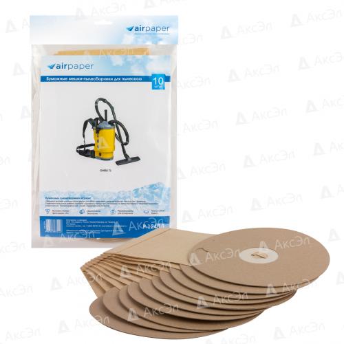 P-124/10 Мешки-пылесборники Airpaper бумажные для пылесоса, 10 шт