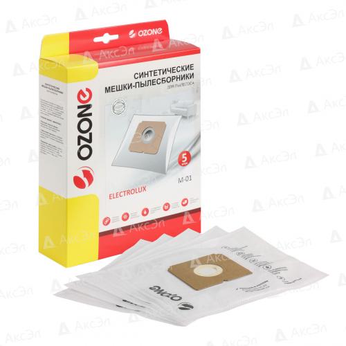 M-01 Мешки-пылесборники Ozone синтетические для пылесоса, 5 шт