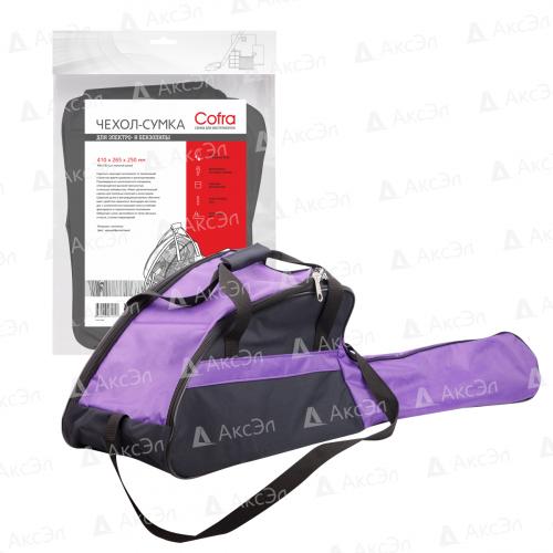 RC-7134 Сумка Cofra для бензопилы, черная/фиолетовая, 810х265х250