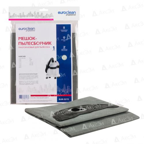 EUR-5215 Фильтр-мешок Euroclean многоразовый с текстильной застежкой для пылесоса
