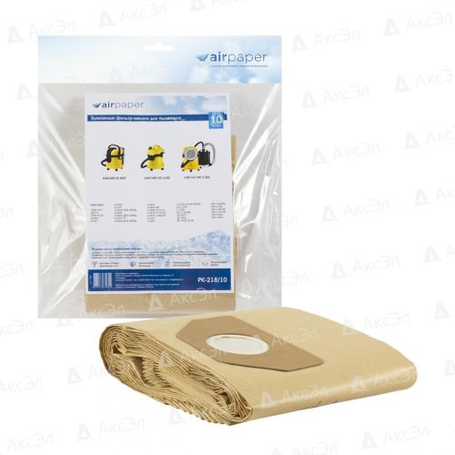 PK-218/10 Фильтр-мешки Airpaper бумажные для пылесоса, 10 шт
