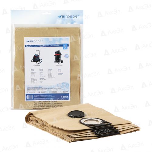 P-318/5 Мешки-пылесборники Airpaper бумажные для пылесоса, 5 шт