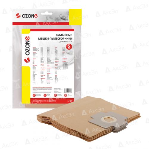 Z-37 Мешки-пылесборники Ozone бумажные для пылесоса, 5 шт