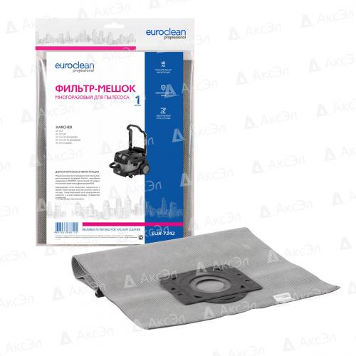 EUR-7242 Фильтр-мешок Euroclean многоразовый с пластиковым зажимом для пылесоса