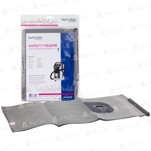 EUR-7219 Фильтр-мешок Euroclean многоразовый с пластиковым зажимом для пылесоса