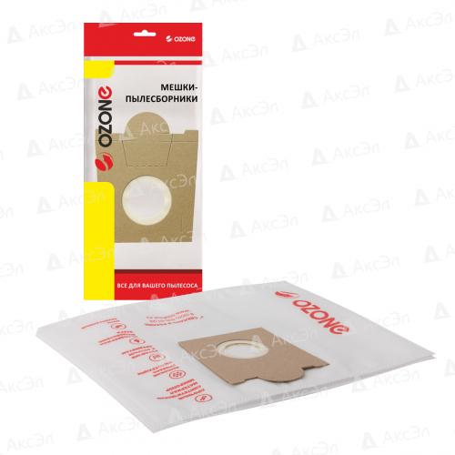 XS-05 Мешки-пылесборники Ozone синтетические для пылесоса, 2 шт