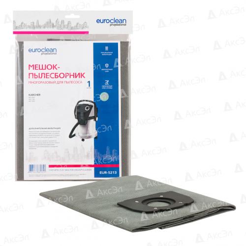 EUR-5213 Фильтр-мешок Euroclean многоразовый с текстильной застежкой для пылесоса