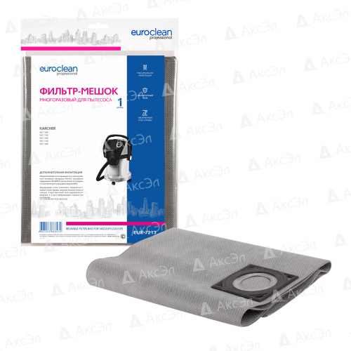 EUR-7213 Фильтр-мешок Euroclean многоразовый с пластиковым зажимом для пылесоса