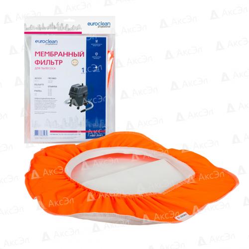 Мембранный матерчатый фильтр для пылесоса BOSCH, METABO, FELISATTI, MAFELL, STARMIX, 1 шт., не боится мокрой пыли, бренд: EUROCLEAN, арт.MBF-3081