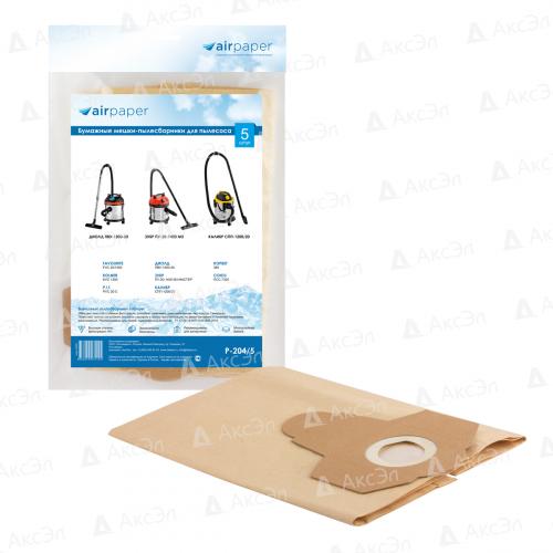 P-204/5 Мешки-пылесборники Airpaper бумажные для пылесоса, 5 шт