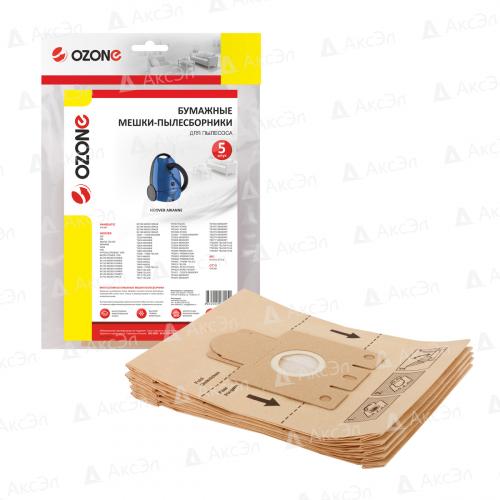 Z-28 Мешки-пылесборники Ozone бумажные для пылесоса, 5 шт