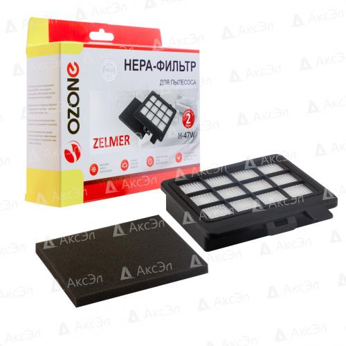 Комплект фильтров для пылесоса ZELMER, НЕРА фильтр-1 шт., губчатый фильтр-1 шт., многоразовый моющийся, бренд: OZONE, арт. H-47W, тип оригинального фильтра: A601210128.0
