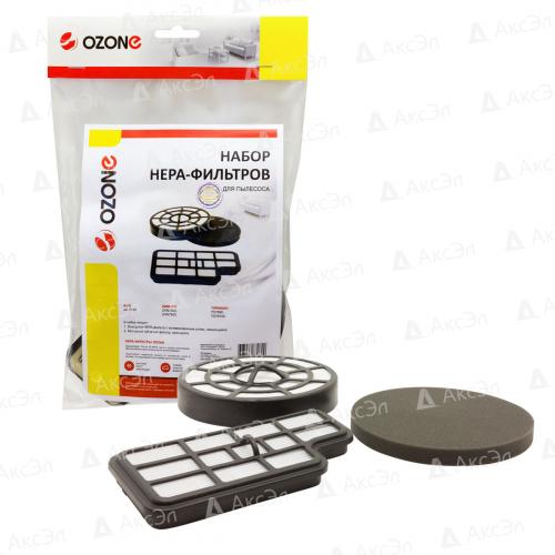 Набор фильтров для пылесоса AEG, ZANUSSI, TORNADO, 2 шт., HEPA фильтр с активированным углём-многоразовый моющийся и поролоновый фильтр для мотора, бренд: OZONE, арт. H-68