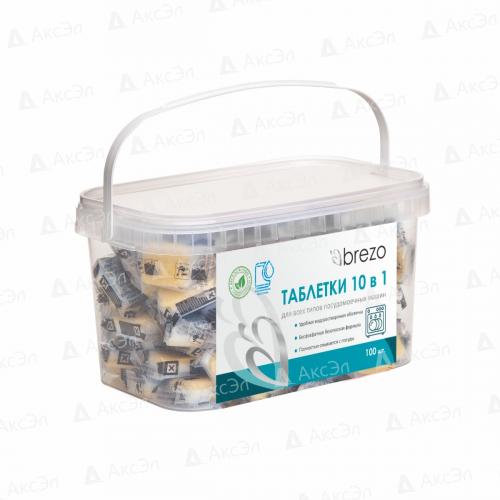 97496 Таблетки ALL IN 1 Brezo бесфосфатные для посудомоечной машины, 100 шт. в водорастворимой пленке