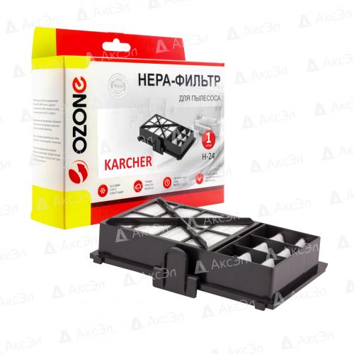 HEPA фильтр для пылесоса KARCHER, 1 шт., бренд: OZONE, арт. H-24, тип оригинального фильтра: 6.414-963.0