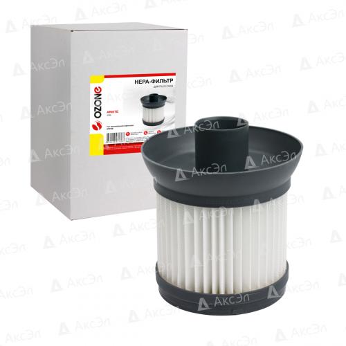 HEPA фильтр для пылесоса ARIETE 2799, 1 шт.,многоразовый моющийся, бренд: OZONE, арт. H-97, тип оригинального фильтра: AT5166
